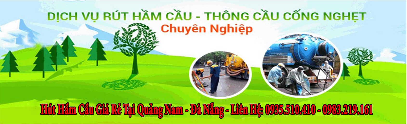 Công ty TNHH Thành Đạt